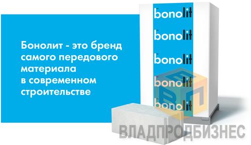bonolit_poddon
